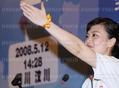 组图:上海百家拍卖企业赈灾慈善拍卖会举行