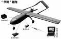 无人机完成地震灾区航拍 第一时间传回资料(图)