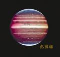 科学家利用新技术拍到最清晰木星图像(图)