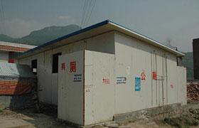 图文:平武南坝镇 史上最贵的板房厕所