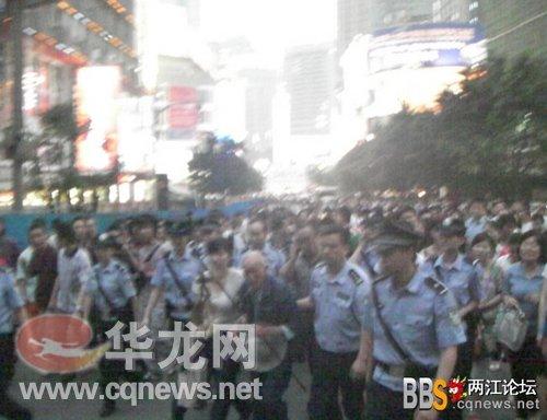 重庆发生民众聚集事件 传因城管暴力执法所致