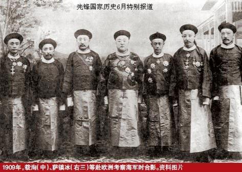 """南海,南海:五百年发现保卫""""南海""""史 - 汉子 - 汉子的博客"""