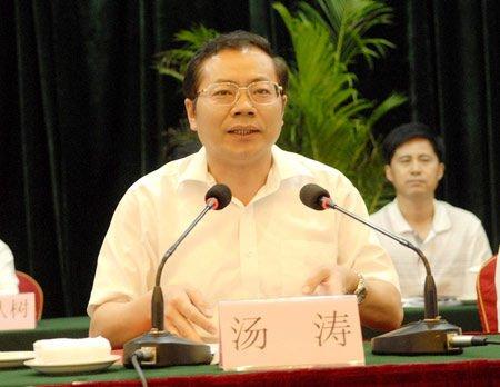 湖北副省长汤涛调任山西省委组织部长(图)
