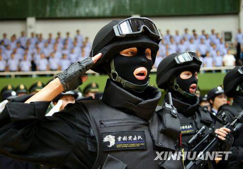北京市公安局举行安保誓师大会(组图)