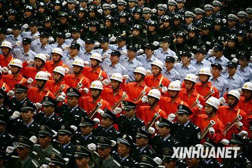 国庆60周年安保工作全面启动