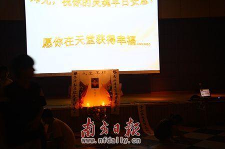 暨大典礼毕业同学日为救v典礼男生溺亡(图)_广的美女图片子嘎图片