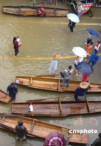 2009年广西:柳州成了泽国 - 预测天地 - 疾风知劲草岁寒见松柏