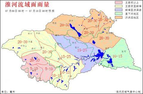 (图片来源:安徽省气象台)-黄淮江淮将有大到暴雨 江南华南等地
