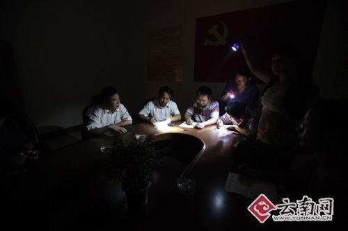 组图:云南姚安县成立抗震救灾指挥部