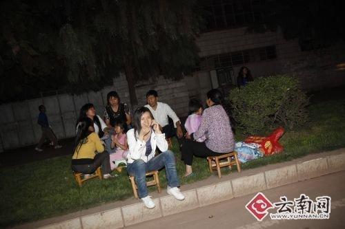 组图:云南姚安6.0级地震抗震救灾指挥部成立