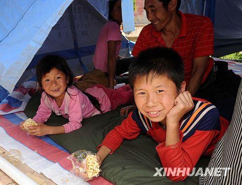 组图:云南地震受灾群众生活得到保障