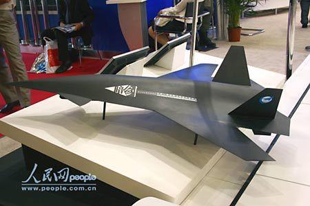 """世界领先!中国""""暗箭""""无人机设计定型(组图)"""