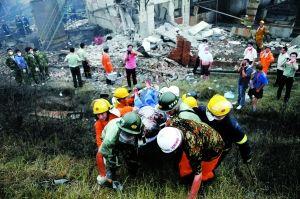 河南偃师化工厂爆炸致7死 受害者将获理赔