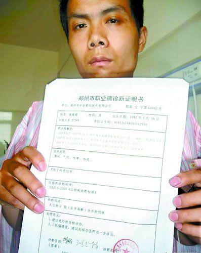 农民工为职业病维权开胸验肺证明自己患尘肺