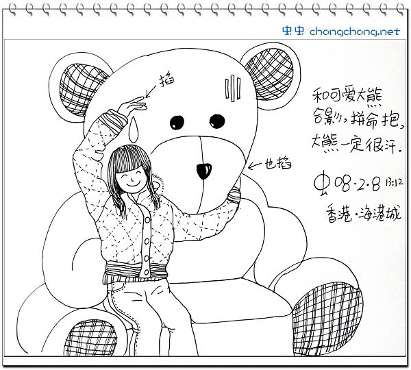 手绘:虫虫游香港_旅游_新闻_腾讯网
