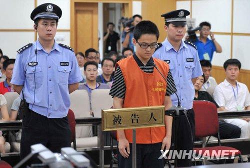 杭州飙车案被告人胡斌一审被判3年(组图)
