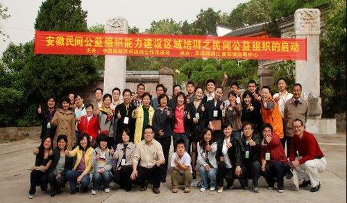 安徽省绿满江淮环境咨询中心