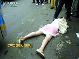 【新闻】女子在医院附近被撞半小时未等到急救车 - 茶妃儿 -