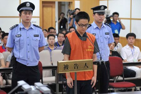 被告人胡斌受审