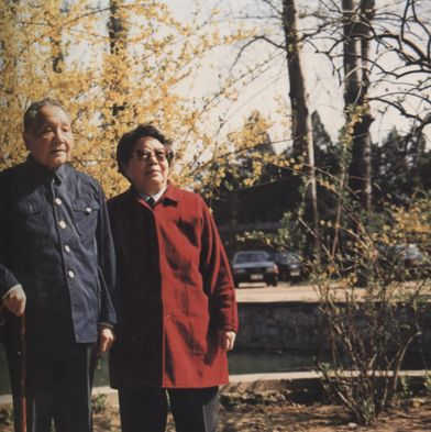 卓琳对丈夫不离不弃 邓小平的婚姻生活解密