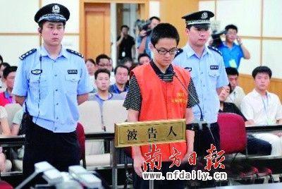 杭州检察机关确定飙车案出庭人是肇事者胡斌