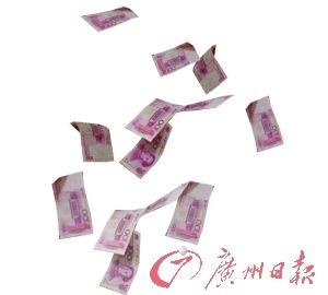 重庆多名亿万富翁涉嫌勾结黑帮被警方抓获(图)