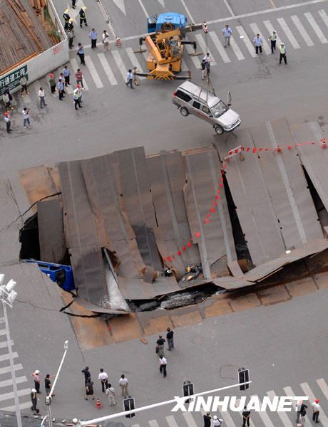 合肥工地塌陷3人受伤 初判系施工工艺有问题