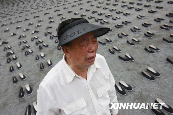 6830双布鞋:悼念在日本死难中国劳工催人泪下的画面