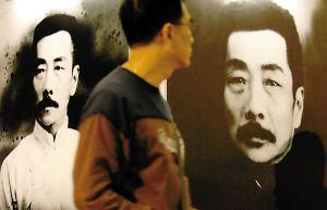人教社否认鲁迅作品将被剔出语文教材
