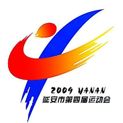 延安市第四届运动会会徽-汉中四运会会徽被指抄袭 两个会徽为一人设计图片