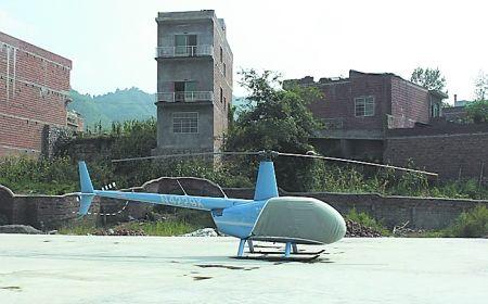 农民企业家700万买直升机 操办600桌酒席(图)