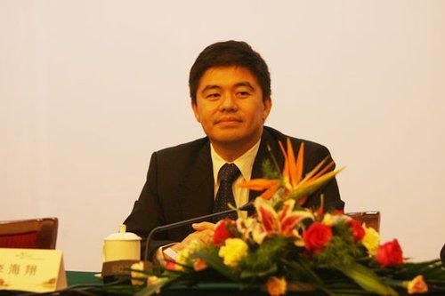 腾讯公司执行副总裁 腾讯公益慈善基金会理事李海翔发表活动宣言
