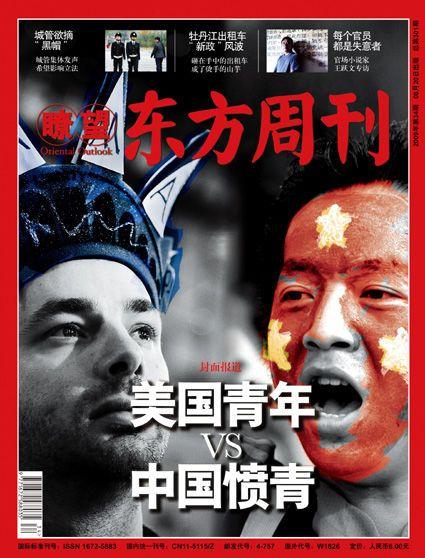 美国缘何总是遏制中国发展? - 迟竹强 - 迟竹强的博客