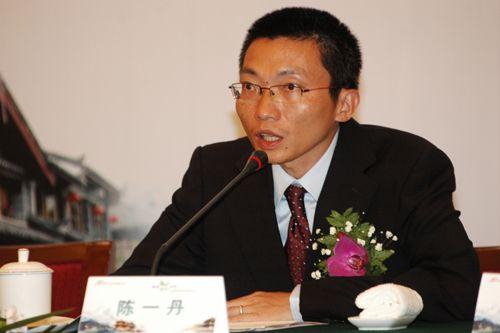 腾讯执行副总裁挂职迪庆教育副局长