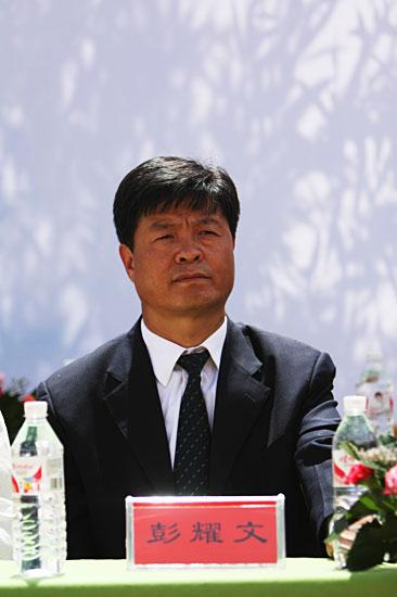 """彭耀文:""""腾讯新乡村行动""""推动科教兴县"""