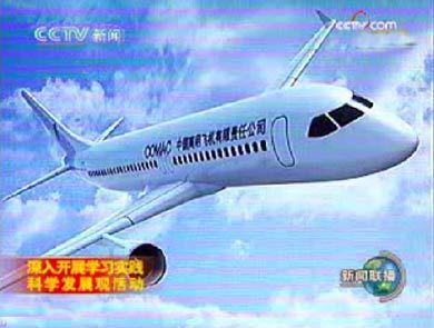 [组图欣赏]中国首型国产大飞机外形样机将亮相香港