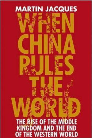 英国专家撰书:中国崛起后可能重新塑造世界
