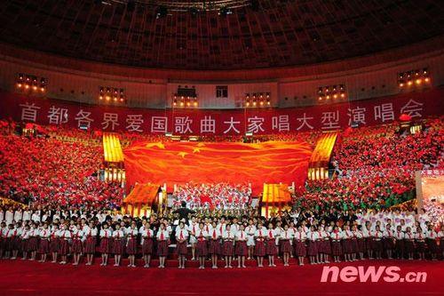 北京举行万人大合唱迎国庆