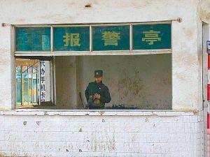 中国近日遣返疏散近万名缅甸难民(图)