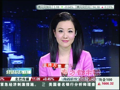 深圳卫视女主播章艳走向中央电视台二套主播金童芮成