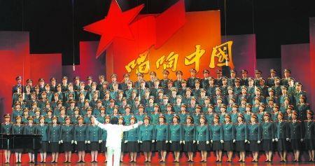 """""""将军后代合唱团"""":激情歌声献礼新中国成立60周年"""