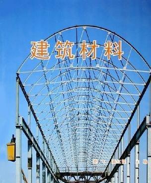 中国建材生产规模跃居世界首位