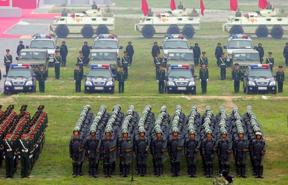 组图:武警部队举行国庆安保维稳誓师动员大会