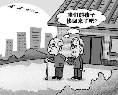 """""""银发浪潮""""冲击中国 65岁以上老人超过1亿 - 大森林 - 大森林理财"""