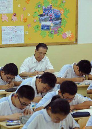 温家宝:教育不适应社会发展 应大胆改革办学体制 - 凡子 - 宇宙易景