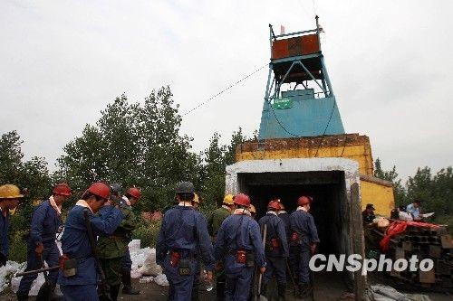 平顶山矿难死亡人数升至44人 事故暴露4方面问题