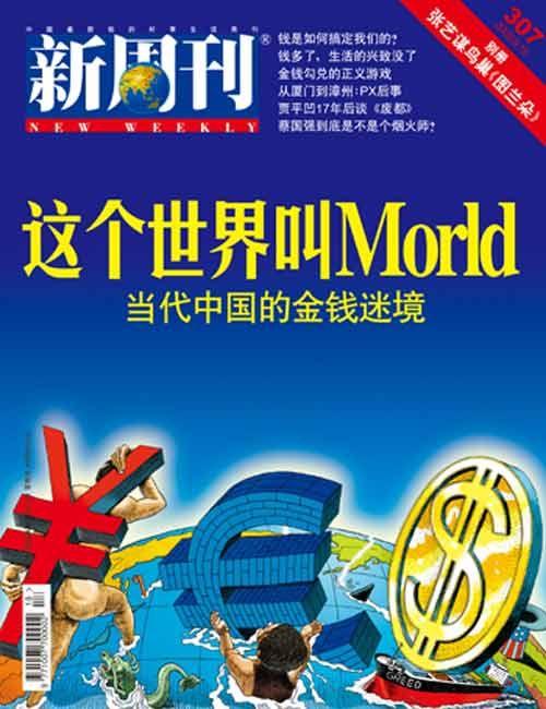 suis daccord avec boycott jeux pekin propagande anti chinoise