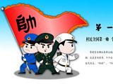组图:炮兵方队创作阅兵村十八怪搞笑漫画版