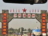组图:揭秘北京沙河阅兵村