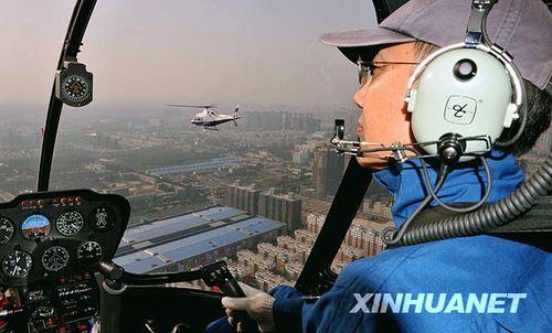 组图:郑州公安空警国庆安保织天网 - 塞外雄鹰 - 塞外雄鹰